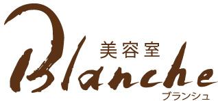 ブランシュ ロゴ