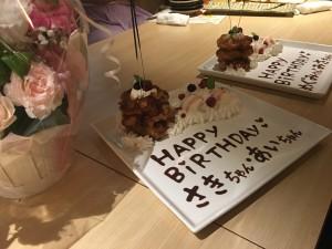 誕生日を迎えました😁